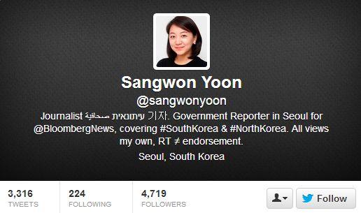Sangwon-Yoon