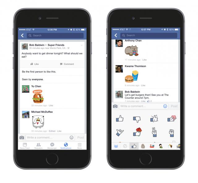 facebook stickers comentarii