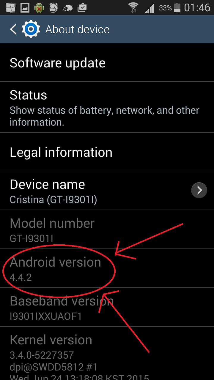 Cum afli ce versiune Android ai
